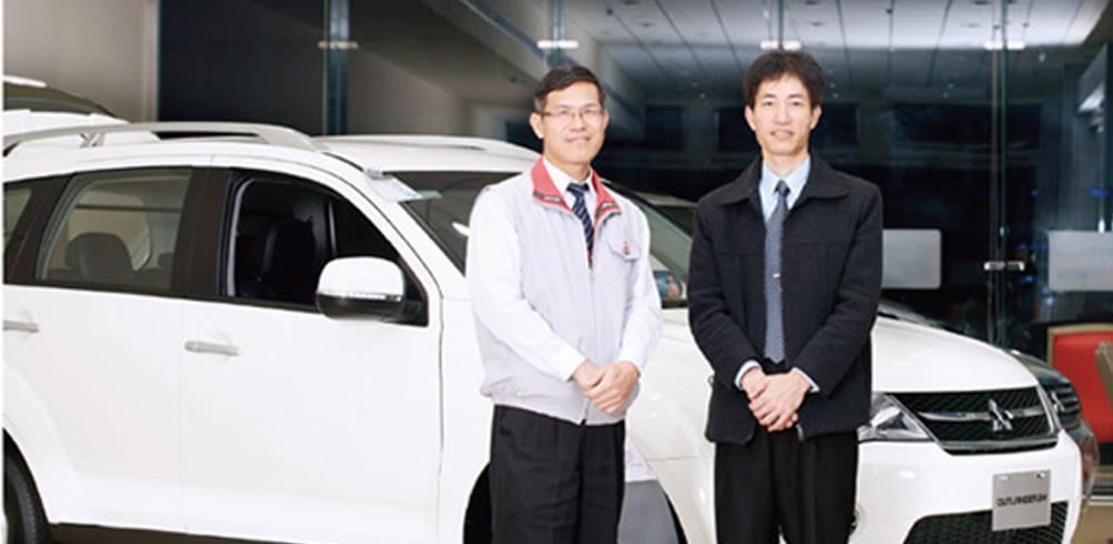 中華三菱汽車